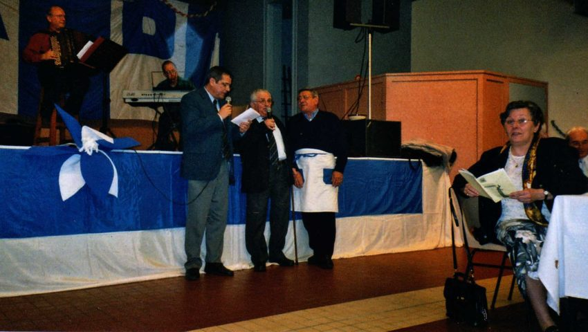 2005 repas des anciens